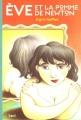"""Afficher """"Eve et la pomme de Newton"""""""