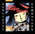 "Afficher ""Mon imagier chinois"""