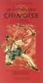 """Afficher """"La mythologie chinoise"""""""
