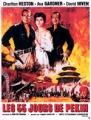 """Afficher """"Les 55 jours de Pékin"""""""