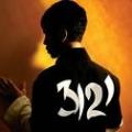 """Afficher """"3121"""""""