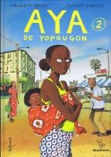 vignette de 'Aya de Yopougon n° 2 (Marguerite Abouet)'
