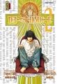 """Afficher """"Death Note - série en cours n° 2<br /> Death note"""""""