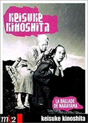 "Afficher ""La Ballade de Narayama"""