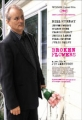 "Afficher ""Broken flowers"""