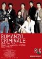 vignette de 'Romanzo criminale (Michele Placido)'