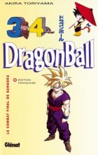 "Afficher ""Dragon Ball - ancienne édition n° 34 Le combat final de Sangoku"""