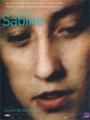 """Afficher """"Elle s'appelle Sabine"""""""