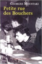 """Afficher """"Petite rue des Bouchers"""""""