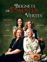 vignette de 'Beignets de tomates vertes (Jon Avnet)'