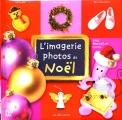 """Afficher """"L'imagerie photos de Noël"""""""