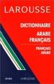 """Afficher """"Dictionnaire arabe-français, français-arabe"""""""