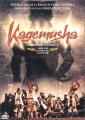 "Afficher ""Kagemusha, L'Ombre du guerrier"""