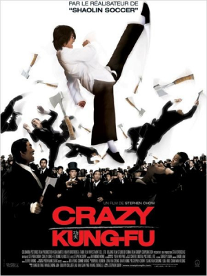"Afficher ""Crazy kung-fu"""
