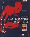 """Afficher """"Initiation calligraphie japonaise"""""""