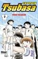vignette de 'Captain Tsubasa n° 7<br /> Le coup d'envoi d'un match de rêve ! (Yōichi Takahashi)'