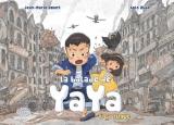 vignette de 'La Balade de Yaya - série complète n° 1<br /> La Fugue (Golo Zhao)'