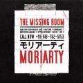 "Afficher ""The missing room"""