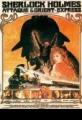 """Afficher """"Sherlock Holmes attaque l'Orient Express"""""""