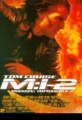 "Afficher ""Mission : Impossible 2"""