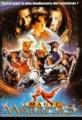 """Afficher """"Magic warriors"""""""
