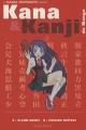 "Afficher ""Kana et Kanji de Manga 3"""