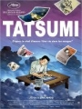 vignette de 'Tatsumi (Eric Khoo)'