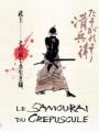 vignette de 'Samourai du crépuscule (Le) (Yoji Yamada)'