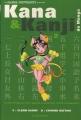 """Afficher """"Kana et Kanji 2"""""""