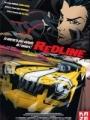 vignette de 'RedLine (Takeshi Koike)'