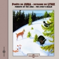 """Afficher """"Forêts du Jura"""""""