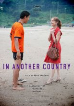 vignette de 'In another country (Hong Sang-soo)'