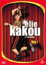 """Afficher """"contenu dans Le Derviche tourneur<br /> Elie Kakou à l'Olympia"""""""