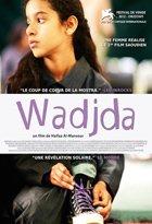 vignette de 'Wadjda (Haifaa Al Mansour)'