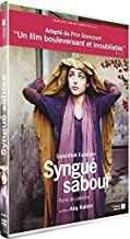 """Afficher """"Syngué Sabour"""""""
