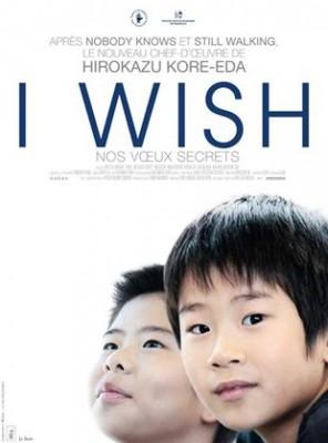 """Afficher """"I wish"""""""