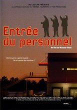 vignette de 'Entrée du personnel (Manuela Frésil)'