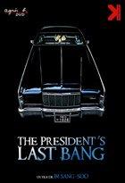"Afficher ""The president's last bang"""
