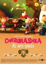 """Afficher """"Cheburashka & ses amis"""""""