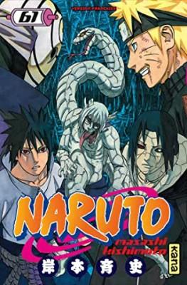 """Afficher """"Naruto n° 61 Frères unis dans le combat !!"""""""