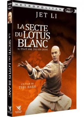 """Afficher """"Il était une fois en Chine n° 2 La secte du lotus blanc"""""""