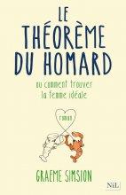 vignette de 'Le théorème du homard ou Comment trouver la femme idéale (Graeme Simsion)'