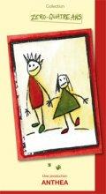 vignette de 'L'agressivité du jeune enfant (Daniel Lacroix)'