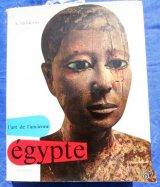 """Afficher """"L'art de l' Ancienne Egypte"""""""