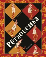 "Afficher ""Pétrouchka"""