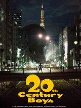 """Afficher """"20th century boys, chapitre 1"""""""