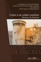 vignette de 'Lettre à un soldat israélien (Gilles Cauture)'