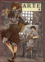 vignette de 'Arte n° 2<br /> Arte : 2 (Kei Ohkubo)'