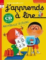 """Afficher """"J'apprends à lire n° 226 Le cadeau"""""""