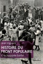 """Afficher """"Histoire du Front populaire"""""""